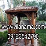 ویلانما مجری ساخت آلاچیق در طرح های مدرن، سقف آلاچیق
